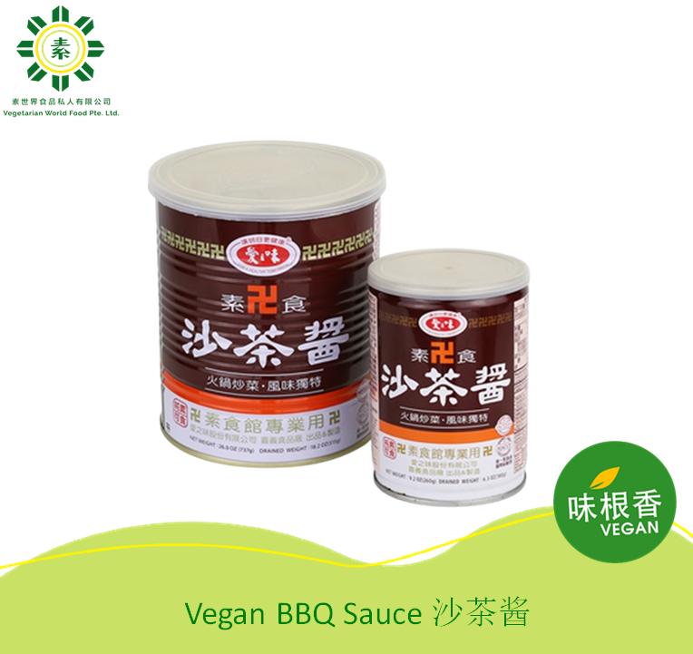 Vegan BBQ Sauce 沙茶酱 (737g) (2.8kg)-0