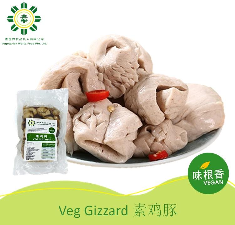 Vegan Chicken Gizzard 素鸡豚 (Konjac) (500G)-0