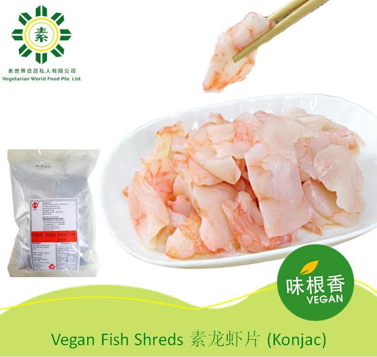 Vegan Fish Shred 素龙虾片 (Konjac) (500G)-0