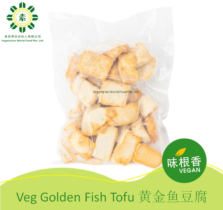 Vegan Golden Fish Tofu 黄金鱼豆腐 (500G)(1000G)-2059