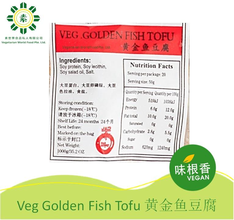 Vegan Golden Fish Tofu 黄金鱼豆腐 (500G)(1000G)-2060