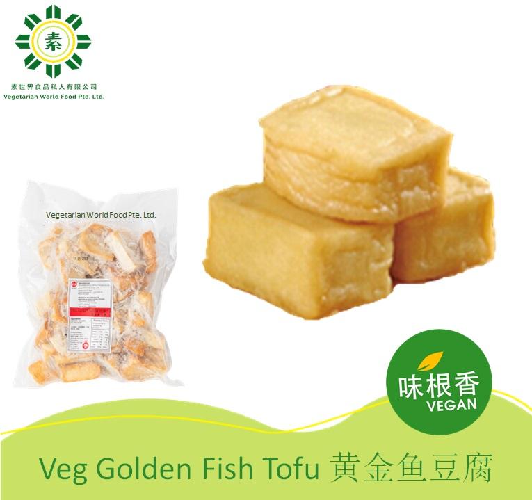 Vegan Golden Fish Tofu 黄金鱼豆腐 (500G)(1000G)-0