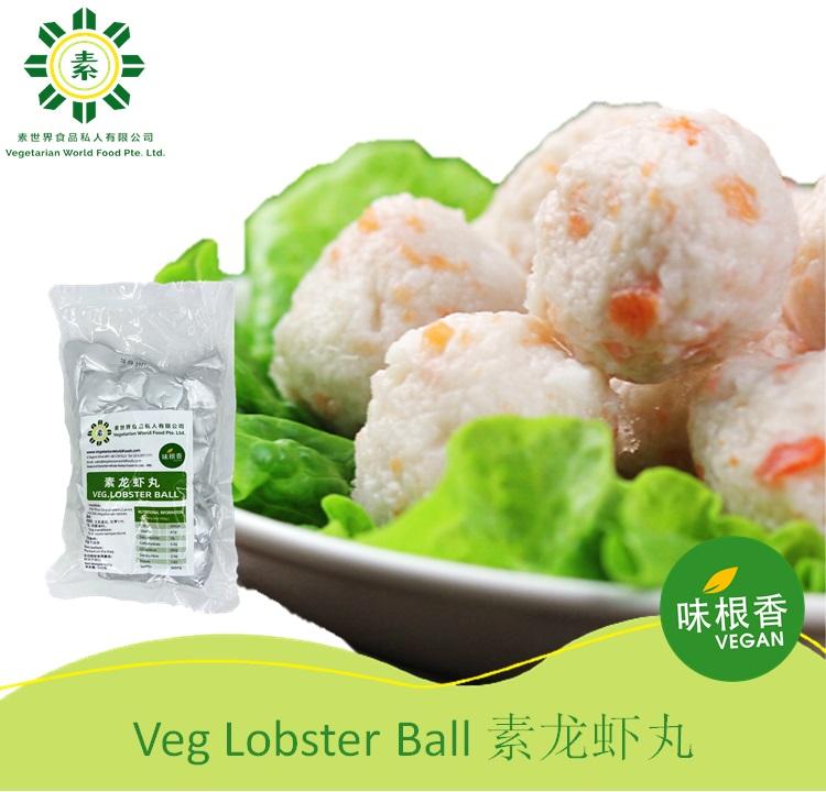 Vegan Lobster Ball 龙虾丸 (Konjac)(500G)-0