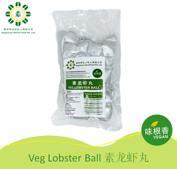 Vegan Lobster Ball 龙虾丸 (Konjac)(500G)-2806