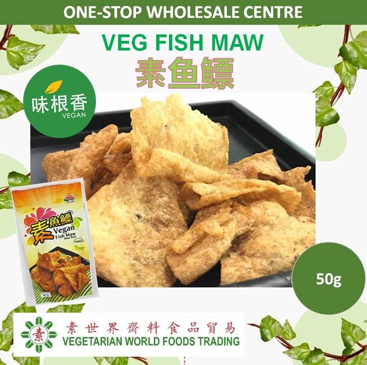 Vegan Fish Maw 素鱼漂 (50G)-700