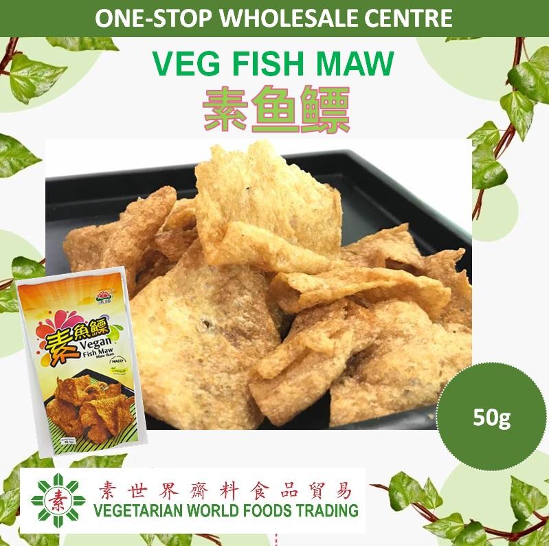Vegan Fish Maw 素鱼漂 (50G)-488