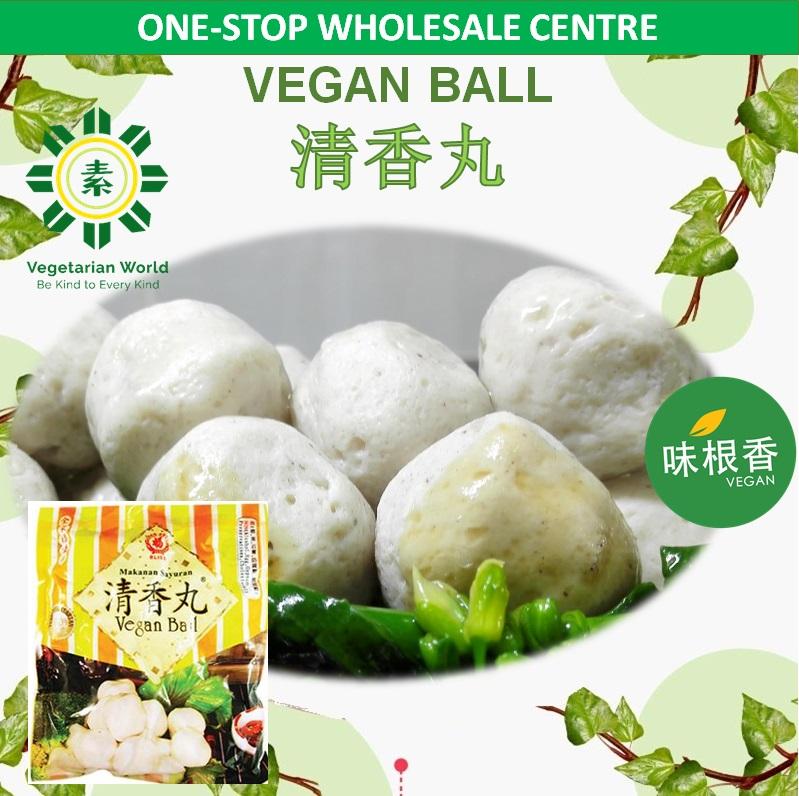 Vegan Ball 清香丸 (900G)(Vegetarian)-1119
