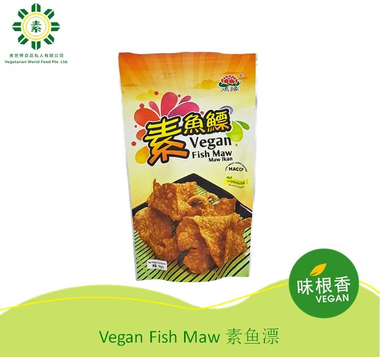 Vegan Fish Maw 素鱼漂 (50G)-0