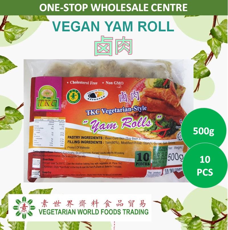 Vegan Yam Roll 卤肉 (500g) (10pcs)-460