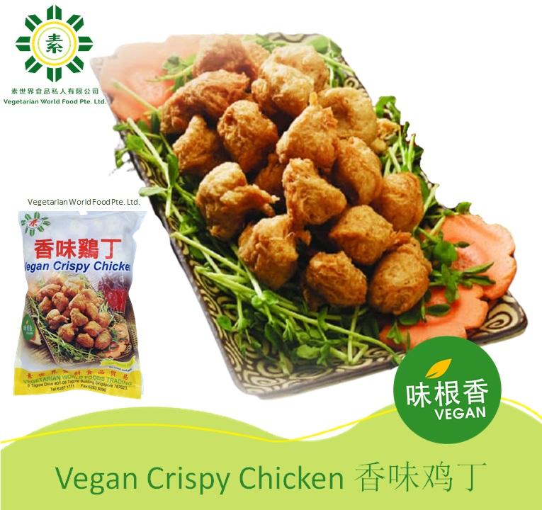 Vegan Crispy Chicken 香味鸡丁(900g)-0