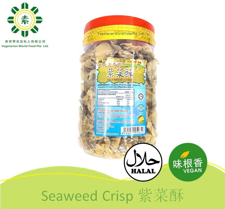 CNY Specials! [Limited] Vegetarian Seaweed Laver Crisp 素紫菜 110G-0