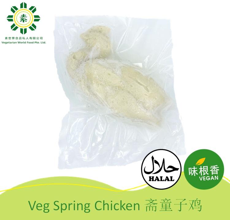 Vegan Spring Chicken 斋童子鸡 (全鸡) -2610