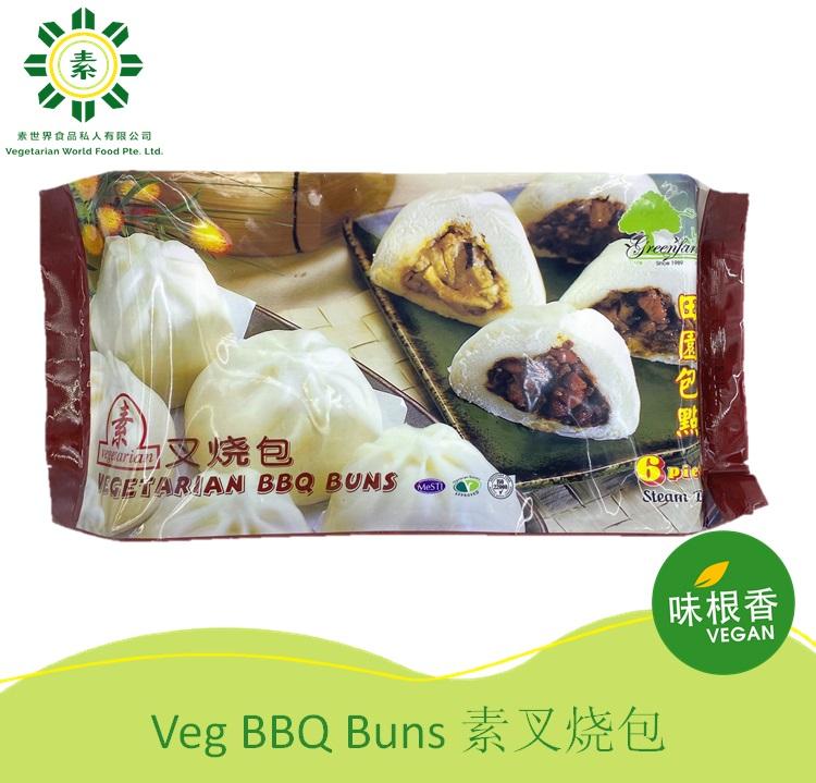 Vegetarian Char Siew BBQ Buns 田园素叉烧包 (6 Pcs) (480G)-2649