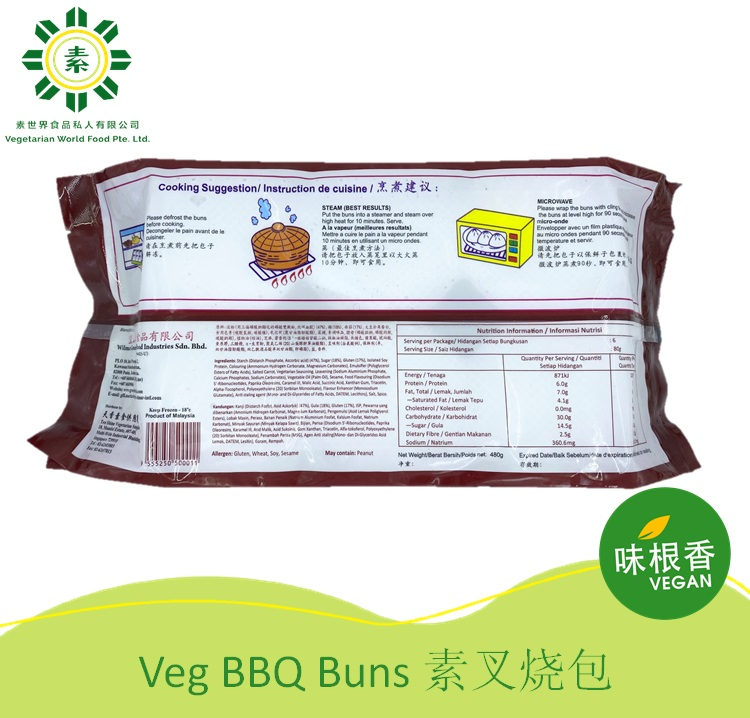 Vegetarian Char Siew BBQ Buns 田园素叉烧包 (6 Pcs) (480G)-2650