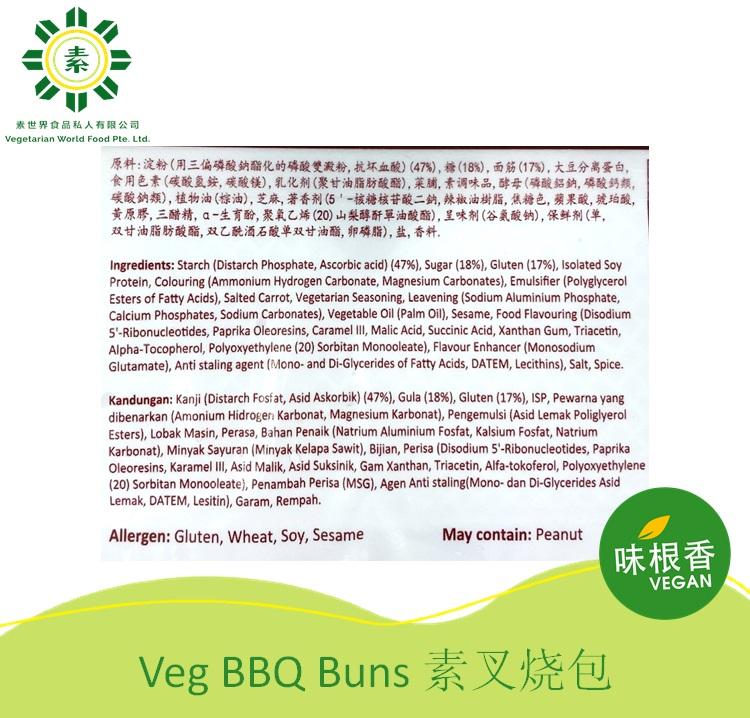 Vegetarian Char Siew BBQ Buns 田园素叉烧包 (6 Pcs) (480G)-2651