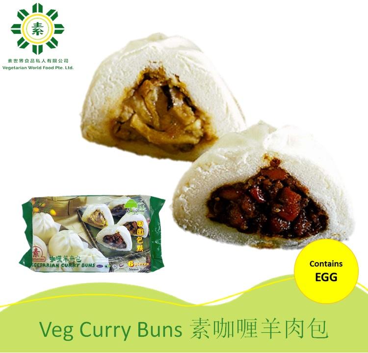 Vegetarian Curry Bun 素咖喱羊肉包-0