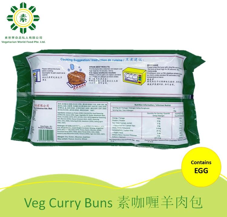 Vegetarian Curry Bun 素咖喱羊肉包-2658