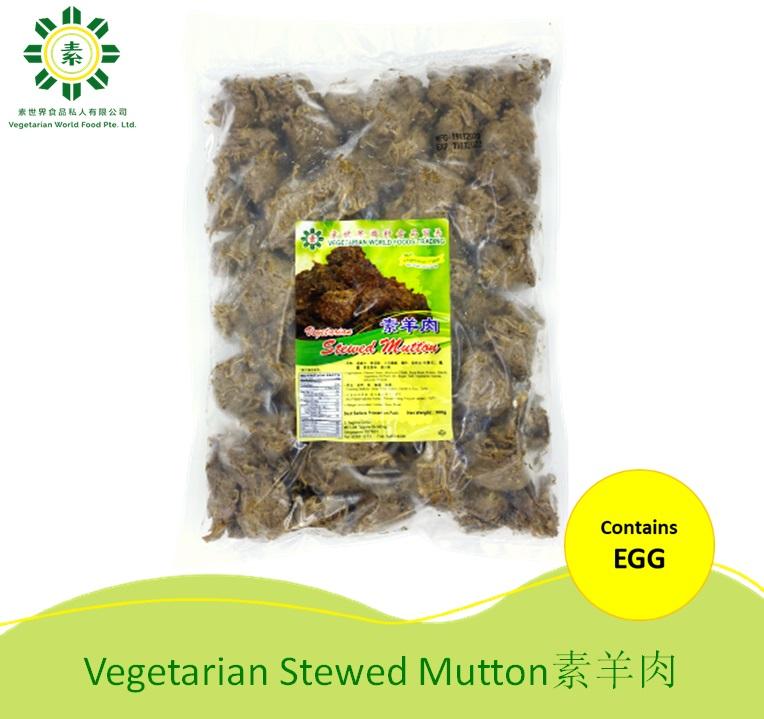 Vegetarian Stewed Mutton 素羊肉 (450g)(900g)-2533