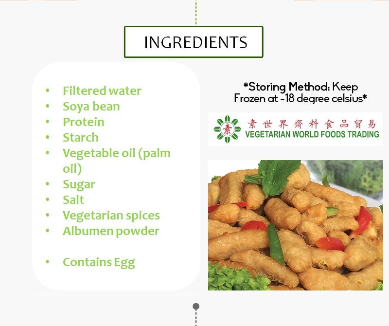 Vegetarian Nugget 蔬菜肉枣-551