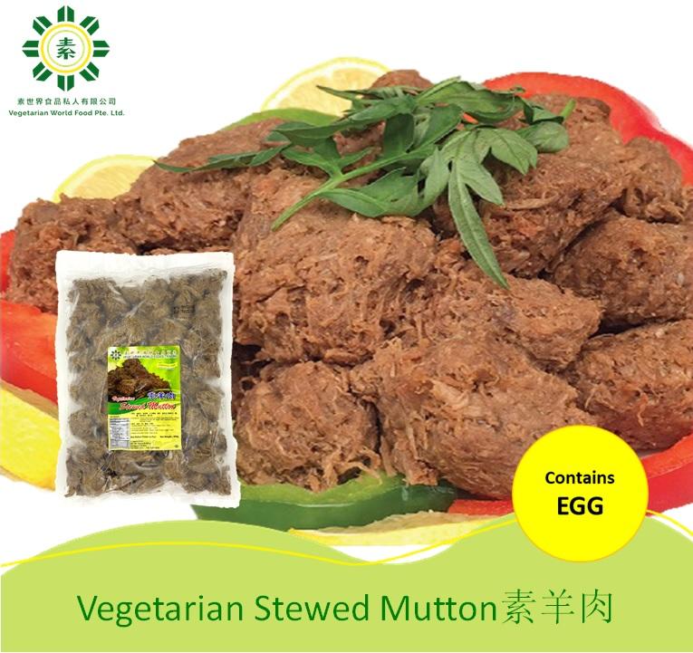 Vegetarian Stewed Mutton 素羊肉 (450g)(900g)-0