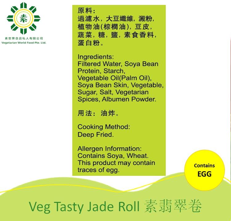 Vegetarian Tasty Jade Roll 素翡翠卷-2680