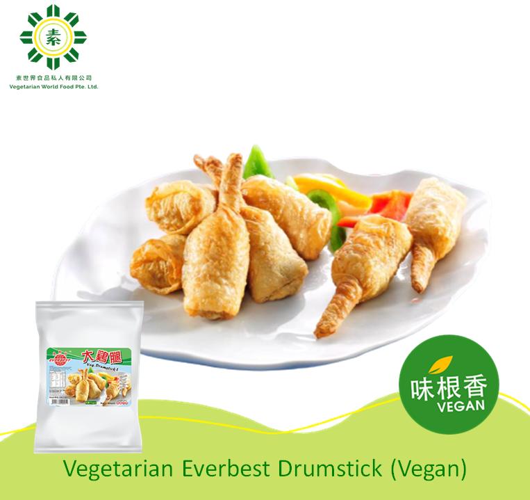 Vegan Big Drumstick 大鸡腿 (更)-0