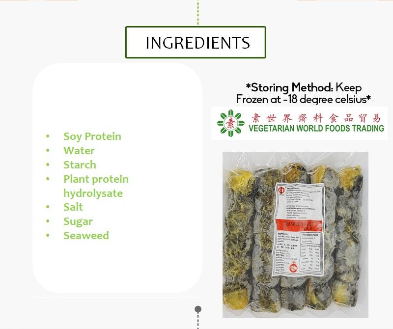 Vegan WP Seaweed Chicken Roll 紫菜鸡 (500G)-575