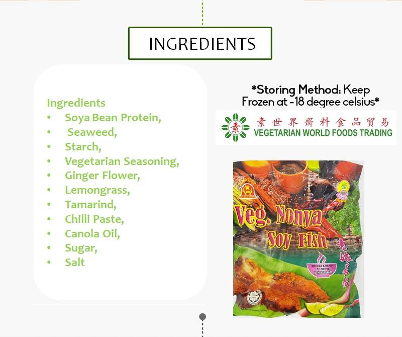 Vegetarian Nonya Soy Fish 素娘惹怡 (300G)-602