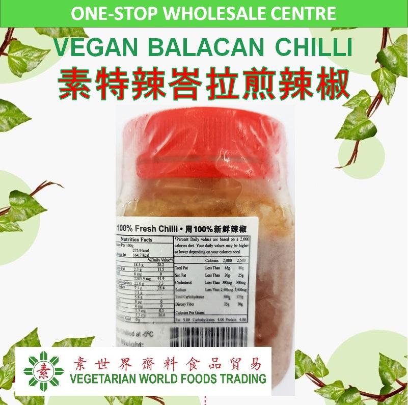 Vegan Balacan Chilli 素特辣 (180G) (FROZEN)-595