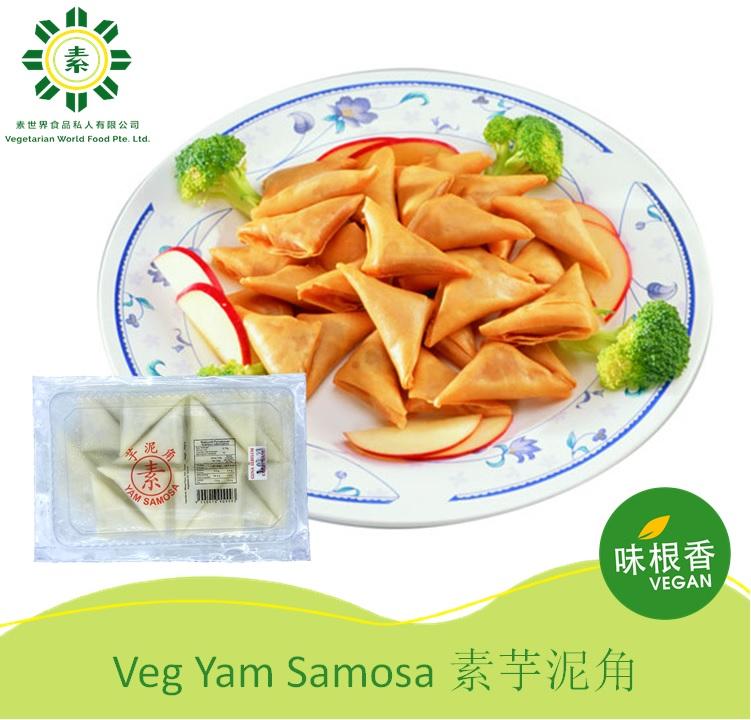 Vegan Yam Samosa 芋泥角-0