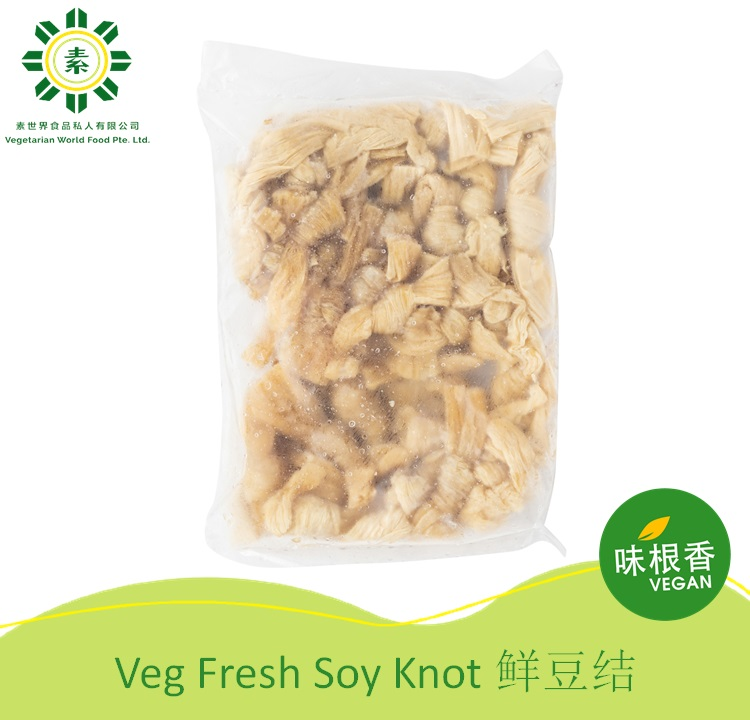 Vegan Knotted Soy 打结豆支 (500g)-2515