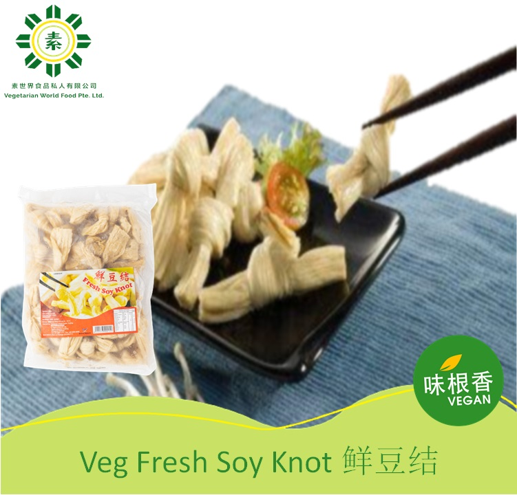 Vegan Knotted Soy 打结豆支 (500g)-0