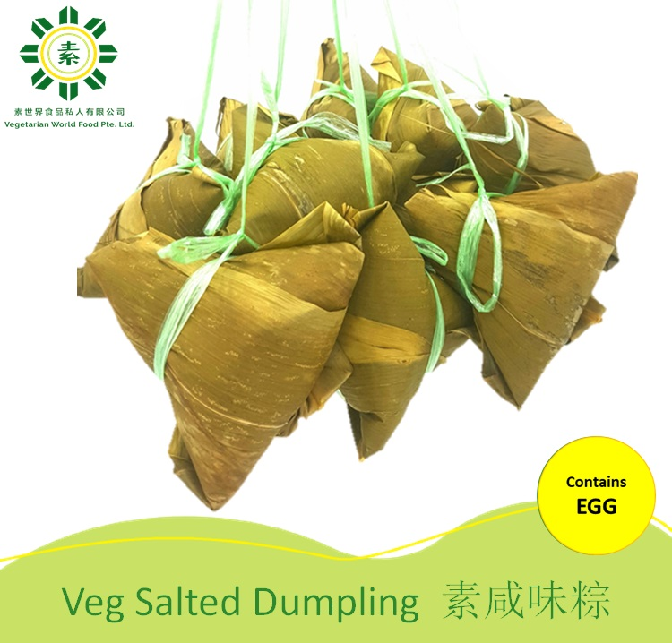 Vegetarian Rice Dumpling 素粽子 (1.95kg)(10pcs)(Salted)-2818