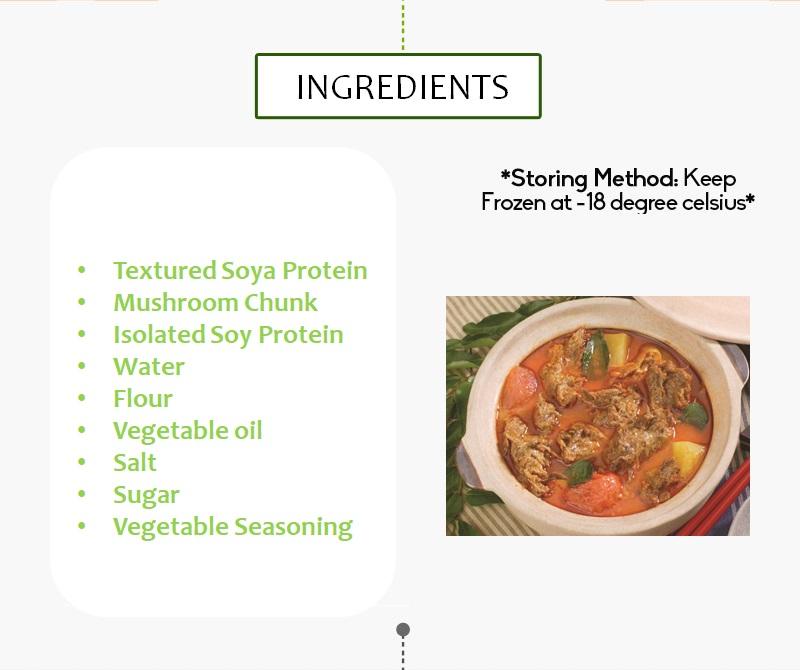 Vegan Mutton 味根香羊肉 (900G)-715