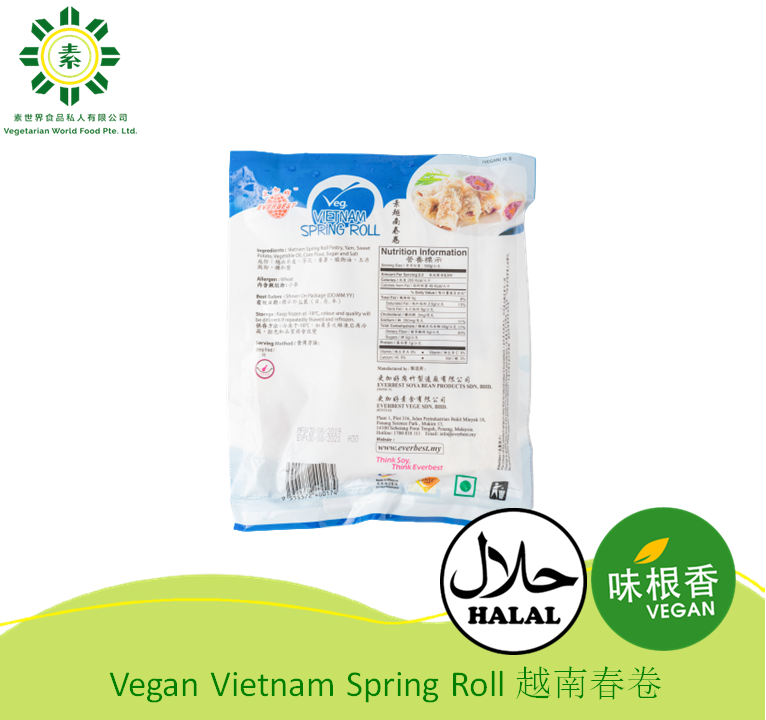 Vegan Vietnam Spring Roll 越南春卷 (330G) (10Pcs)-2037