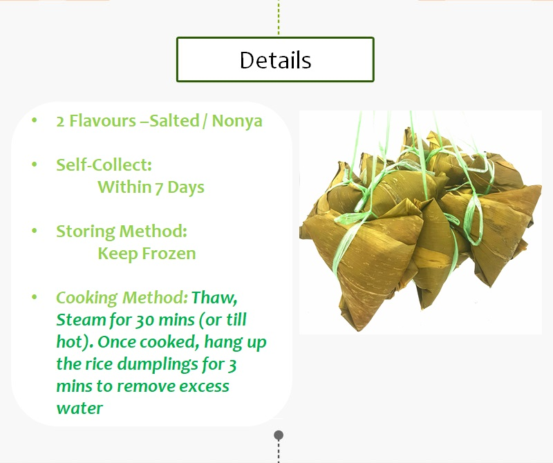 Vegetarian Rice Dumpling 素粽子 (1.95kg)(10pcs)(Salted)-710