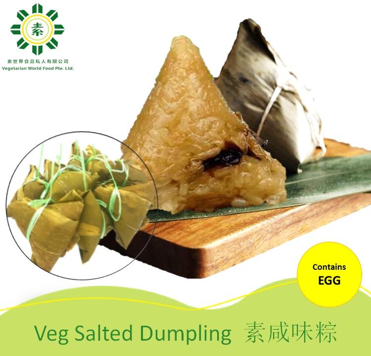 Vegetarian Rice Dumpling 素粽子 (1.95kg)(10pcs)(Salted)-0