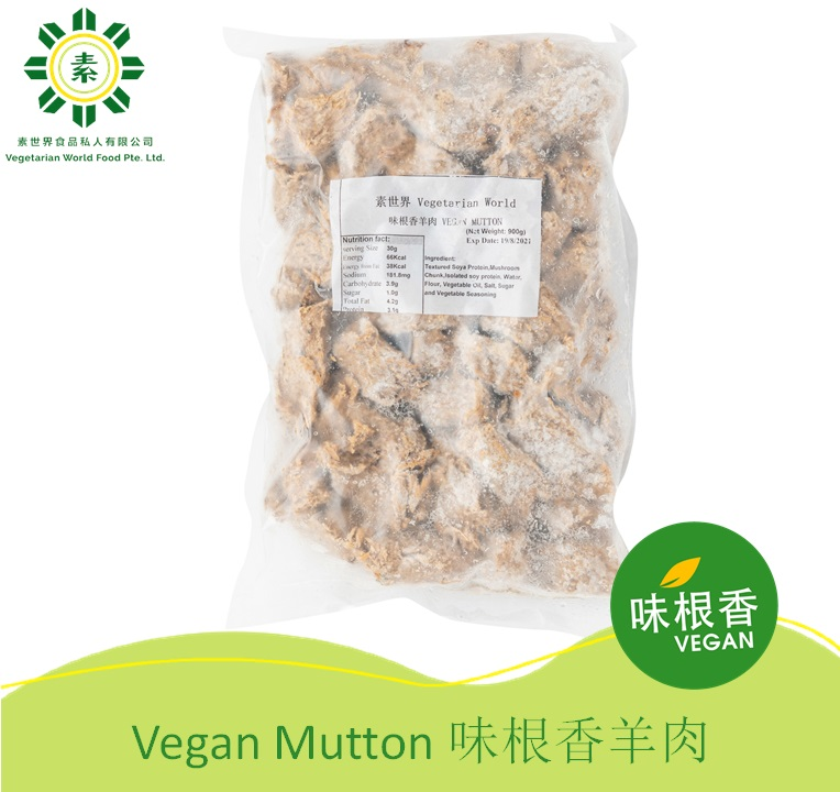 Vegan Mutton 味根香羊肉 (900G)-2257