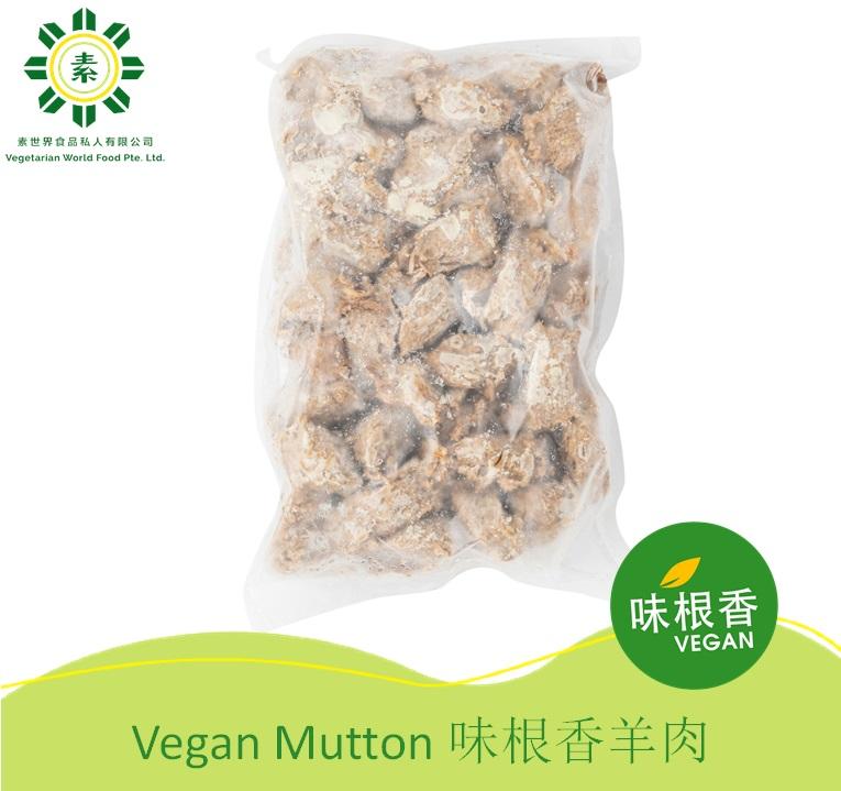 Vegan Mutton 味根香羊肉 (900G)-2258