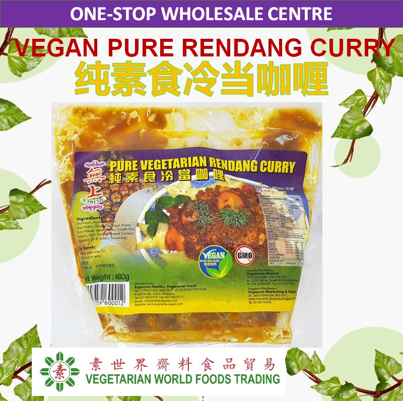 Vegan Pure Rendang Mutton Curry 纯素食冷当咖喱 (480G)-728