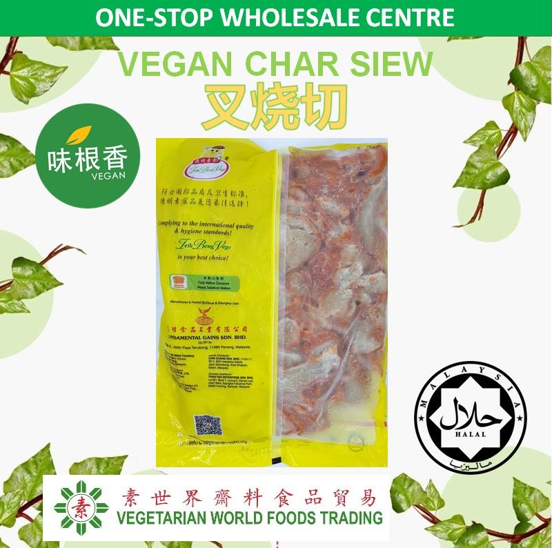 Vegan Roasted Meat Sliced (Halal) 斋叉烧切 (1kg)-0
