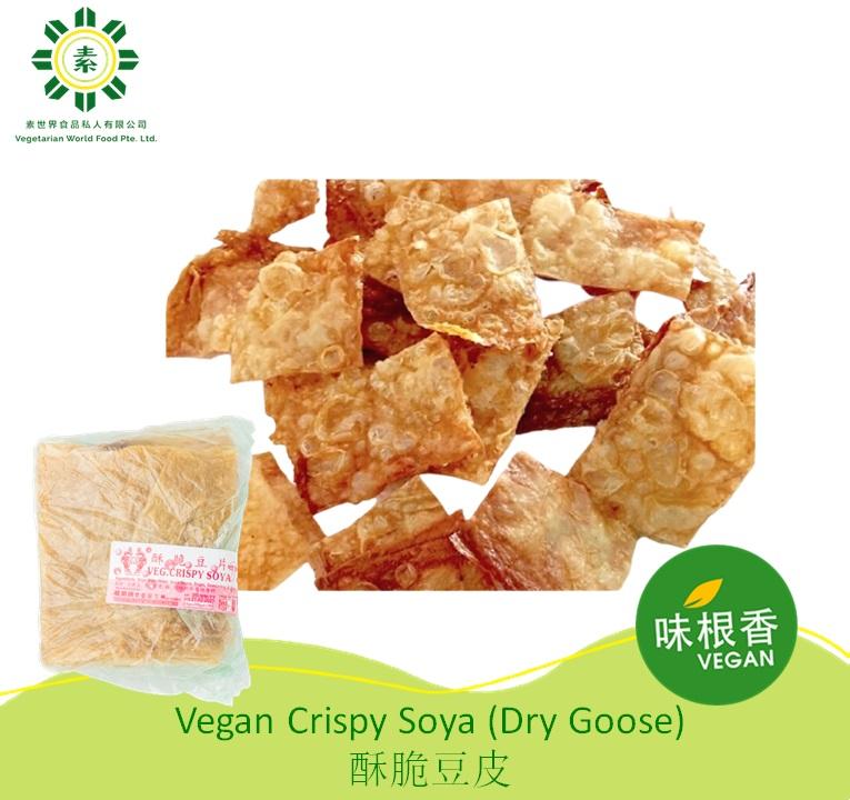 Vegan Crispy Soya (Dry Goose) 酥脆豆皮 (375g)-0