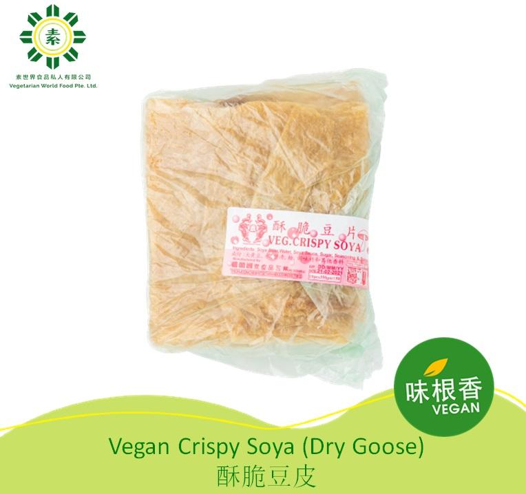 Vegan Crispy Soya (Dry Goose) 酥脆豆皮 (375g)-2239
