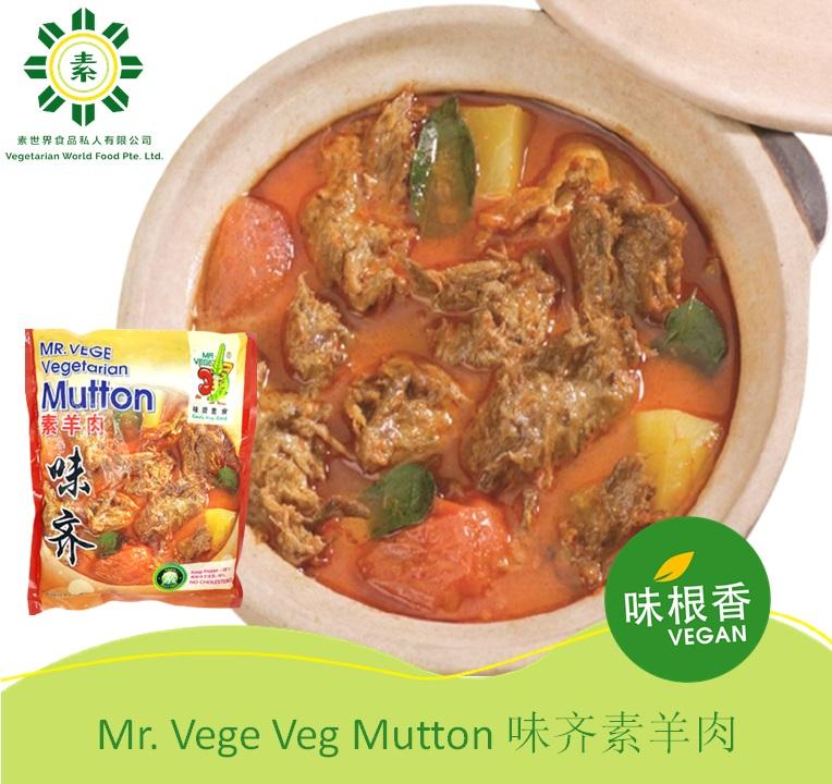 Vegan Mr Vege Mutton 味齐 素羊肉 (440G)-0