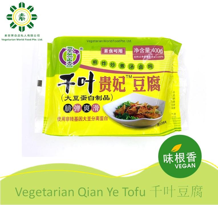 Vegan Bai Ye Tofu 百页豆腐 (400G)-2554