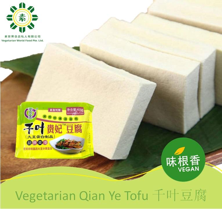 Vegan Bai Ye Tofu 百页豆腐 (400G)-0