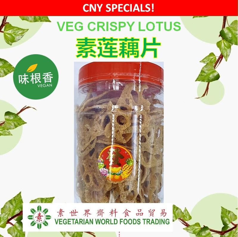 CNY Specials! Vegan Crispy Lotus 莲藕片 (220G)-0