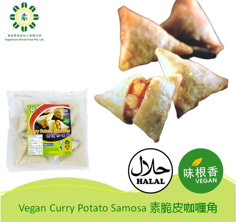 Vegan Curry Potato Samosa 素脆皮咖喱角 (Halal) (400G)(20pcs)-0