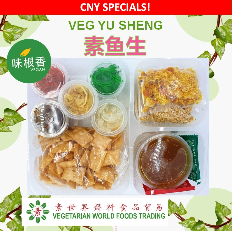 CNY Specials! Vegan Yu Sheng 素鱼生-842