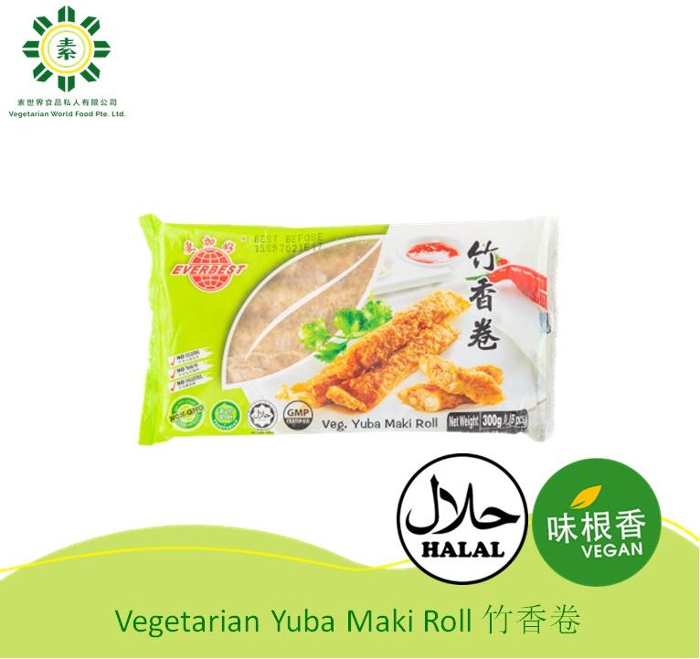 Vegetarian Yuba Maki Roll 竹香卷 (300G) (5Pcs)-2062